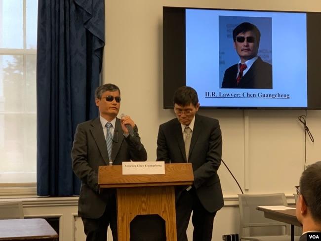 陳光誠在美國國會