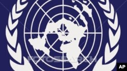 Prioridades americanas na ONU