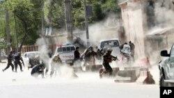 Wurin da aka kai hari a Kabul