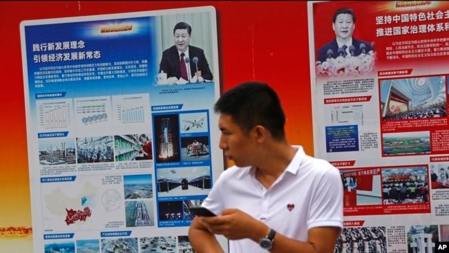 中国央行顾问称未来5年潜在经济增长率仅在5%到6%之间