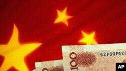 美国严重关切中国汇率政策