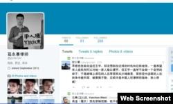 中国广东安国律师事务所律师葛永喜 (推特截图)