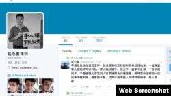 中国广东安国律师事务所律师葛永喜 (推特照片)