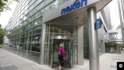 Trụ sở công ty Nexen ở Alberta