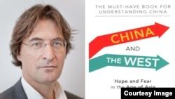 外事记者福克·奥贝马和他的新书《中国与西方——亚洲时代的希望与恐惧》的封面