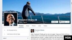در نخستین پیام آقای اوباما بر تغییر اقلیم تاکید کرده است.