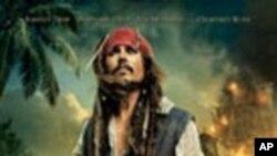 Pirates of the Caribbean: On Stranger Tides กางใบรับลมเข้าที่หนึ่งพร้อมรายได้ทั่วโลกกว่า 346 ล้านดอลล่าร์