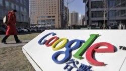 سرمایه گذاری عظیم شرکت گوگل در پروژه انرژی خورشیدی
