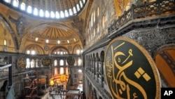Istanbuldagi Avliyo Sofiya muzeyi