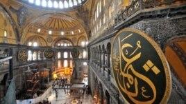 Istanbul's Haghia Sophia Museum (2010 photo)