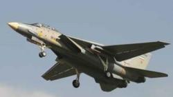 سقوط جنگنده اف ۱۴ در بوشهر
