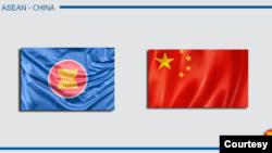 အာဆီယံနိုင္ငံမ်ားအဖြဲ ့နွင့္ တရုတ္နိုင္ငံအလံတော္မ်ား (ဓာတ္ပံု - Courtesy)
