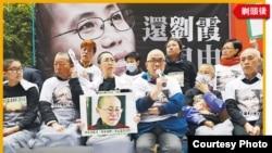 """港人在铜锣湾发起""""剃头撑刘霞""""的""""我们都是刘霞""""活动(刘霞关注组脸书图片)"""