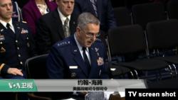 VOA连线(尼亚):国会听证美国战略司令部2019财年预算