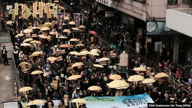 Hong Kong Universal suffrage rally 0201-1