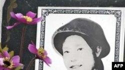 Khoảng 300,000 binh sĩ Việt Nam còn được xem là mất tích kể từ khi cuộc chiến tranh Việt Nam kết thúc năm 1975