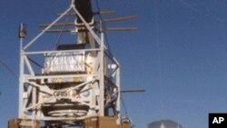 امریکی غبارے کی ناکام اڑان