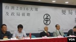 台灣獨派團體就2016大選舉行座談會。 (美國之音張永泰拍攝)