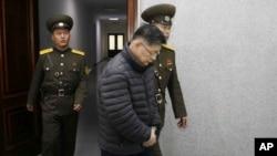 Mục sư Hyeon Soo Lim bị tuyên án tù chung thân kèm lao động khổ sai năm 2015.