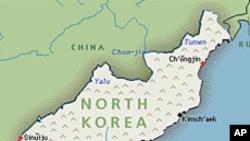 شمالی کوریا کا باشندہ ملک چھوڑ کر جنوبی کوریا میں داخل