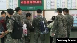 21일 서울 동서울 버스터미널에서 장병들이 버스표를 구매하고 있다. 박근혜 한국 대통령은 추석을 맞아 부사관 이하 모든 국군장병들에게 1박2일의 '특별휴가증'을 수여했다.