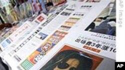人权组织说中国未能实现新闻自由