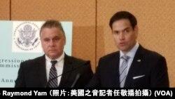 美國國會及行政當局中國委員會共同主席史密斯眾議員(圖左),與主席魯比奧參議員(圖右)10月10日舉行記者會回答(攝影:美國之音任敬揚)