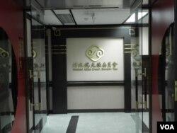 台湾陆委会(申华拍摄)
