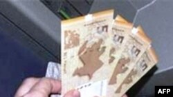 Mədəniyyət, gənclər və idman işçilərinin maaşları 10 faiz artırılıb