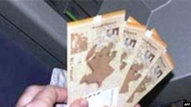 Azərbaycanda minimum aylıq əmək haqqı 93,5 manat olub