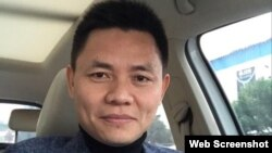 中國知名法學者張雪忠。(截圖自王愛忠推特)