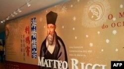 У Художньому музеї Макао триває виставка, присвячена місіонеру Маттео Річчі