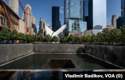 Мемориал на месте обрушения ВТЦ-1, август 2021. Фото: Vladimir Badikov, VOA