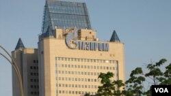 俄罗斯天然气工业公司总部 (美国之音白桦)
