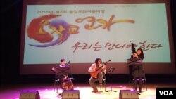한국 민간단체, 통일 염원 '오작교 연가' 공연