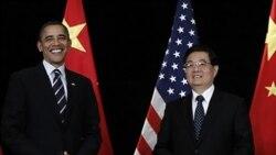 پرزيدنت اوباما و هو جين تائو در کاخ سفيد ديدار می کنند