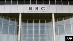 BBC gələn beş ildə 2000 iş yerinin ixtisar ediləcəyini bəyan edib