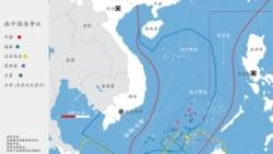 中國的南中國海主權要求範圍示意圖