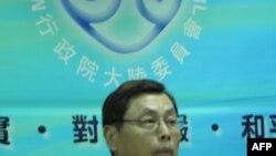 台湾海基会副董事长高孔廉