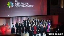 هشتمین جشنواره فیلم آسیا-پاسیفیک، بریزبن، استرالیا. ۱۱ دسامبر ۲۰۱۴