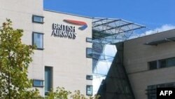 Waterside, trụ sở của British Airways