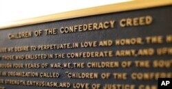 A Confederate plaque is displayed near the Rotunda in the Texas State Capitol in Austin, Texas, Aug. 21, 2017.