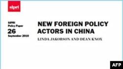 Кто влияет на внешнюю политику Китая?