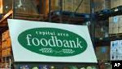 首都地区食品库