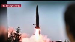"""[주간 뉴스 포커스] 한국 합참 """"북한 미사일 690여km 비행""""...[특파원 리포트] 러시아 군용기 한국 영공 침범"""