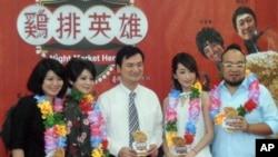 """台湾新闻局长杨永明(中)与""""鸡排英雄""""演员合影"""