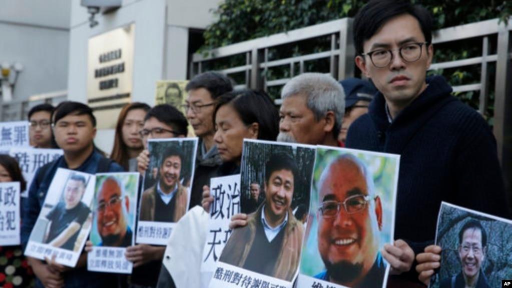 古思尧(右二)12月27号参加声援中国异议人士的抗议活动