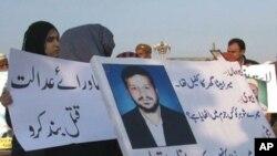 لاپتہ افراد کے اہل خانہ کا احتجاج