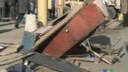 2011-11-26 粵語新聞: 巴格達爆炸事件造成15人死亡