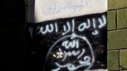 Al-Qaïda dans la péninsule arabique confirme la mort de son chef et désigne un successeur